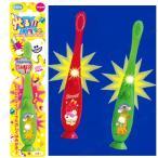 光る歯ブラシ RO30 種類指定不可 ハミガキ 歯磨き ハブラシ 子供用 子ども キッズ 幼児