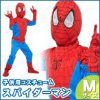 ルービーズ(Rubie's) 子ども用スパイダーマンM 仮装 衣装 コスプレ ハロウィン 子供 キッズ コスチューム