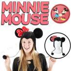 SALE  ミニーマウス フードハット コスプレ 衣装 ハロウィン パーティーグッズ かぶりもの 仮装 ディズニー
