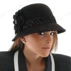 クローシュハット(ギャング)ハロウィン衣装プチ仮装変装グッズコスプレパーティーグッズ帽子ぼうしキャップかぶりものボーラーハット