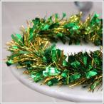 200cmパーティーモール(2色/GR&GD) ハロウィン パーティーグッズ クリスマスツリー パーティー用品 宴会グッズ バースデーパーティグッズ