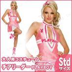 Playboyチアリーダー大人用パーティーグッズイベント用品仮装衣装コスプレコスチューム女性用レディースハロウィンチアガール