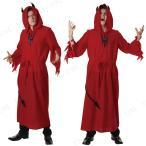 あすつくデビルローブレッドパーティーグッズイベント用品仮装衣装コスプレコスチューム大人用男性用メンズハロウィン悪魔サタンホラ
