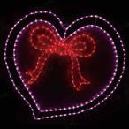 LEDガーデンモチーフライト ハート リボン LGML-HTR パーティーグッズ 飾り クリスマスパーティー 雑貨 装飾