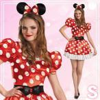 ショッピングミニー ミニーマウス クラシック 大人用 S(4-6) 仮装 衣装 コスプレ ハロウィン コスチューム 女性 ディズニー 公式