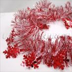 あすつく 200cmクリスマスモール(雪の結晶 ホワイトミックス/レッド) クリスマスツリー オーナメント 室内装飾 天井飾り