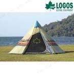 LOGOS(ロゴス) ナバホTepee 300 2〜3人用 アウトドア用品 キャンプ用品 レジャー用品 テントセット キャンプテント 宿泊用テント ワ