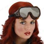 おもしろメガネ(パイロットゴーグル/コッパー)ハロウィン衣装プチ仮装変装グッズコスプレパーティーグッズめがね眼鏡面白い