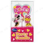 ディズニーパーティーキャンドル ミニー パーティーグッズ 飾り プレゼント 雑貨 ろうそく 誕生日 ロウソク