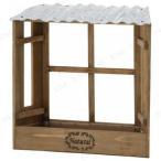 窓枠型プランター ブラウン 園芸 ガーデニング用品 雑貨 グッズ 花台 フラワースタンド ラック プランター台 鉢スタンド