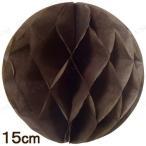[3点セット] パピエポンポン 15cm ショコラ
