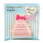 Yahoo!パーティワールドアイシングクッキーキャンドル PKケーキ クリスマス飾り 装飾 キャンドルナイト ロウソク ろうそく バースデーパーティグッズ 誕生日 パーティーグッ