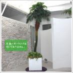 人工観葉植物 光触媒 パームヤシ 220cm 造花祝い室内インテリア ヤシの木 椰子 フェイクグリーン インテリアグリーン 消臭 抗菌 201cm 大型 大きい