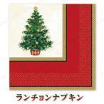 取寄品  ランチョンナプキン クラシッククリスマスツリー 33×33cm 16枚入り クリスマスパーティー パーティーグッズ 雑貨 クリスマス飾り
