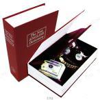 隠し金庫 辞書型 レッド アンティーク 骨董 おしゃれ バラエティー雑貨 ブックボックス BOOK BOX 小物入れ シークレットボックス 宝物入れ