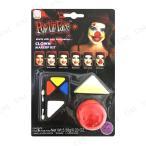 あすつく クラウン メイクアップキット [Clown makeup kit] ハロウィン コスプレ 大人用 変装グッズ パーティーグッズ イベントコス