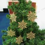 クリスマス ツリー オーナメント オーナメント スノーラメゴールド 10.5cm 6ケ入 パーティーグッズ 飾り
