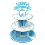 Memorico(メモリコ) カップケーキスタンド ブルー バースデーパーティグッズ 誕生日 テーブル飾り 飾り付け ホームパーティーグッズ