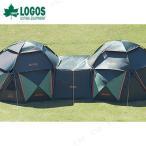 取寄品  LOGOS(ロゴス) デカゴン トンネルタープ アウトドア用品 キャンプ用品 レジャー用品 スクリーンタープ スクリーンテント シェルター