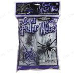クモの巣クモ12個付きハロウィン雑貨飾り装飾品デコレーション蜘蛛の巣ネットくもスパイダーウェブ