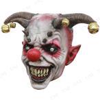 ベル付きデビルピエロマスクパーティーグッズイベント用品プチ仮装変装グッズコスプレハロウィンかぶりものホラーマスククラウン悪魔