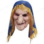 老婆魔術師マスクハロウィン衣装プチ仮装変装グッズコスプレパーティーグッズかぶりものホラーマスク怖い