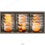 【取寄品】神戸トラッドクッキー (15枚入) 贈り物 プレゼント ギフトセット スイーツ お菓子 洋菓子 食品