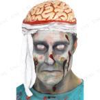 脳みそハット 衣装 コスプレ ハロウィン パーティーグッズ かぶりもの ハロウィン 衣装 プチ仮装 変装グッズ