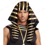 ファラオヘッドピース O/S ハロウィン 仮装 衣装 コスプレ コスチューム 大人用 レディース メンズ 帽子 キャップ ハット かぶりもの エジプト