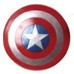 あすつく キャプテンアメリカ シールド 30cm ハロウィン 仮装 衣装 コスプレ コスチューム 盾 子供用 Captain America アベンジ