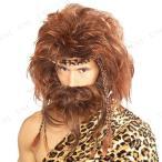 原始人ウィッグ&口髭セットショートパーティーグッズイベント用品プチ仮装変装グッズコスプレハロウィンかつらカツラヒゲ
