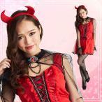あすつく  在庫処分 コスプレ 忘年会 TOKYO GIRLS COLLECTION レッドデビル ハロウィン 衣装 仮装衣装 コスチューム 大人用