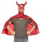 デビルケープ男性用パーティーグッズイベント用品仮装衣装コスプレコスチューム大人用メンズハロウィン悪魔サタンホラー怖い