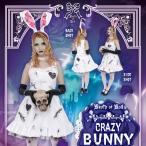 在庫処分  DEath of Doll Crazy Bunny(クレイジーバニー) ハロウィン 衣装 仮装衣装 コスプレ コスチューム 大人用 女性