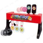 おもちゃ・ゲーム・外遊び用品