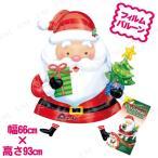 チャーミィパック L-SHPサンタウィズツリー 5点セット クリスマスパーティー パーティーグッズ 雑貨 クリスマス飾り 装飾 デコレーション バルー