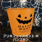 ハロウィンブリキフェイスポットMパンプキン雑貨パンプキンポットキャニスターかぼちゃ鉢カバープランターカバーガーデニング