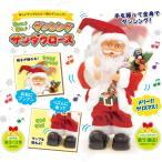 クリスマス装飾品・雑貨