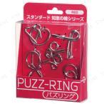ショッピングパズル パズリング レッド バラエティー雑貨 キャストパズル 知恵の輪 ちえのわ 頭の体操 立体パズル