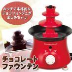 キッチン用品・食器2.0