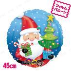 """取寄品  チャーミィパック 18""""サンタウィズツリー 5点セット クリスマスパーティー パーティーグッズ 雑貨 クリスマス飾り 装飾 デコレーション"""