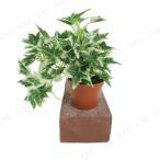 人工観葉植物 ホーランドアイビーカップ フェイクグリーン ミニ アイビー 小さい ミニサイズ ミニ観葉植物