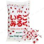 取寄品 景品 子供 お祭り 夏祭り 縁日 子ども会 いちごみるくキャンディ 1kg (駄菓子)
