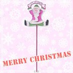 ガーデンピック サンタ パーティーグッズ 飾り クリスマスパーティー 雑貨 クリスマス飾り 装飾 置物 庭用