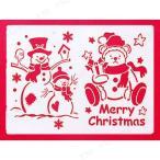 あすつく フロスターペーパー(2枚入)スノーマン・ベアー クリスマスパーティー パーティーグッズ 雑貨 クリスマス飾り 装飾 デコレーション 窓 鏡