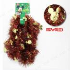 あすつく クリスマス ツリー オーナメント ミッキー モール レッド パーティーグッズ パーティー用品 イベント用品 演出 盛り上げグッズ パーティモ