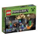 レゴ マインクラフト ダンジョン LEGO Minecraft 21119 The Dungeon