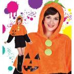 ハロウィン コスプレ 衣装 仮装 コスチューム マント かぼちゃ フード付き 男性用 女性用 男女共用 メンズ レディース 「もこもこパンプキンケープ」