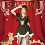 スチームパンクパイロット衣装ハロウィン仮装ジブリ風近未来女性用レディースゴーグルコスチューム飛行機SF「steampunk飛行士Ladies」