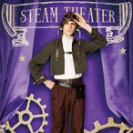 スチームパンクパイロット衣装ハロウィン仮装ジブリ風近未来男性用メンズゴーグルコスチューム飛行機新商品「steampunk飛行士Men's」